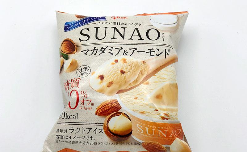 SUNAO マカダミア&アーモンド
