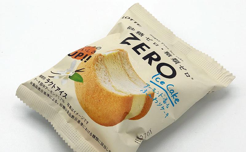 ZERO アイスケーキ