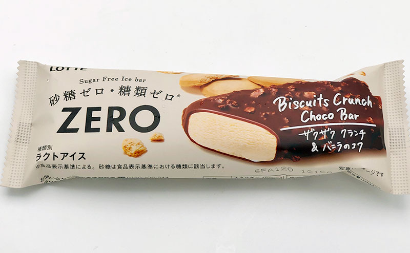 ZERO Vanilla ザクザククランチ&バニラ