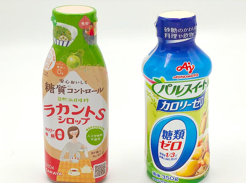 人気の人工甘味料「ラカントS」と「パルスイート」を食べ比べ!低糖質 ...