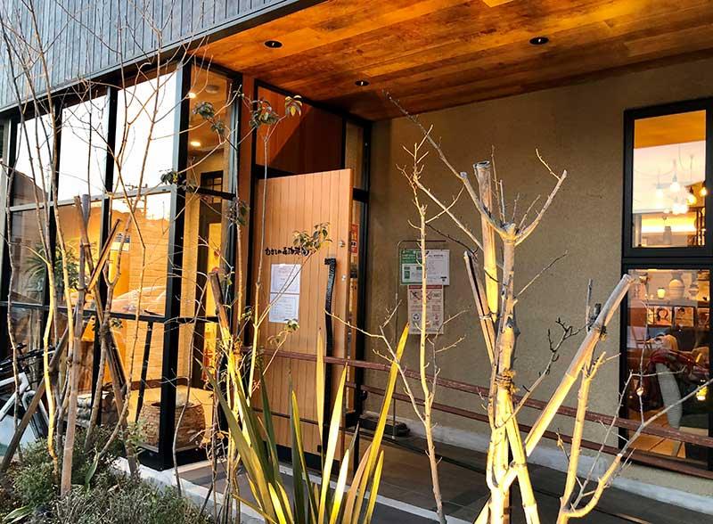 むさしの森珈琲の玄関