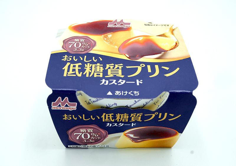 美味しい低糖質プリン【カスタード】