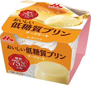 美味しい低糖質プリン【チーズケーキ】