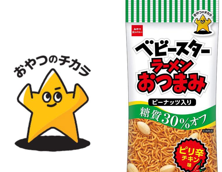ベビースターラーメンおつまみ(ピリ辛チキン味)糖質30%オフ
