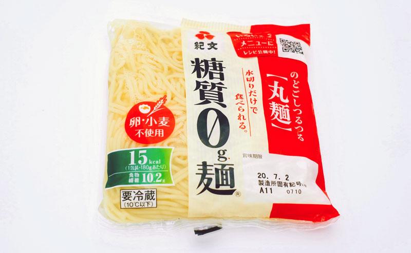 糖質0g麺丸麺