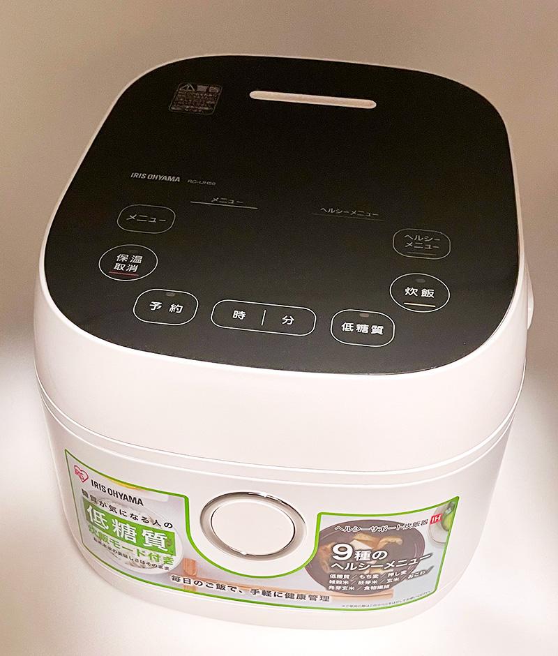 アイリスオーヤマのヘルシーサポート炊飯器