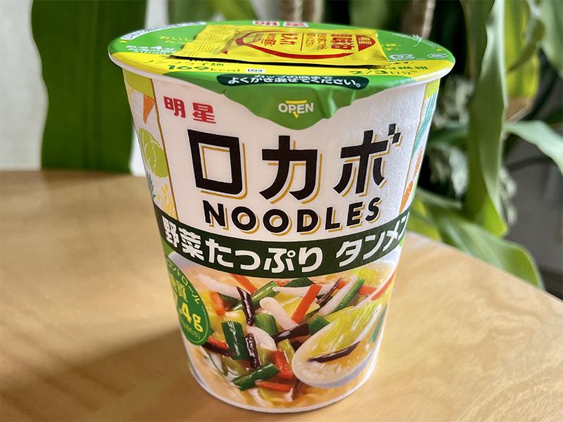 明星 ロカボNOODLES 野菜たっぷり タンメン