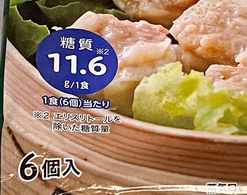 糖質11.6g